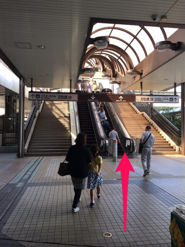 占いミザリー船橋店までのアクセス3