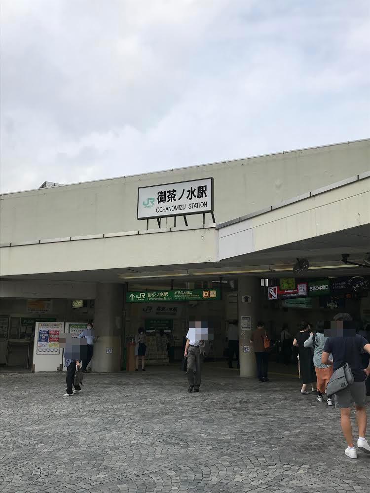 御茶ノ水店までのアクセス1
