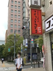 御茶ノ水店までのアクセス4