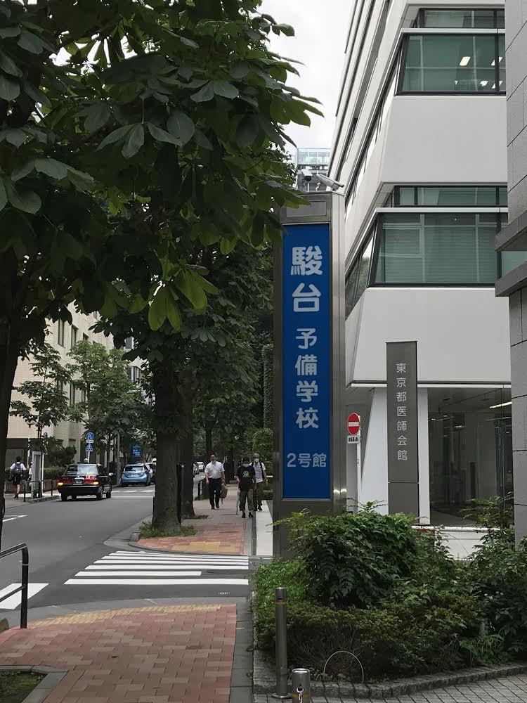 御茶ノ水店までのアクセス6