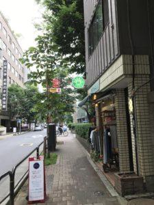 御茶ノ水店までのアクセス8